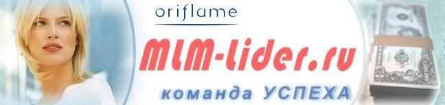 oriflame - Стать консультантом Орифлэйм Россия.