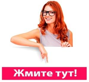 Интернет магазин Орифлейм
