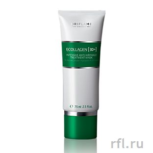 Ecollagen [3D+] Intensive Anti-Wrinkle Treatment Mask