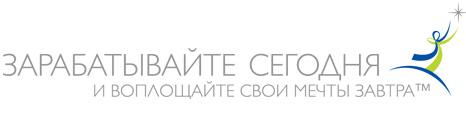 oriregistraciya - Заказать косметику Орифлейм