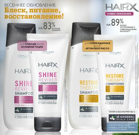 hairx oriflame - Каталог oriflame 4 : Обзор каталога