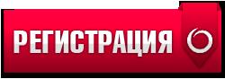 Регистрация в Орифлейм Казахстан - получите скидку!!!