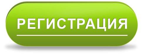 Oriflame registraciz balakovo - Орифлейм Балаково