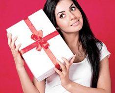 Правила дарения и получения подарков