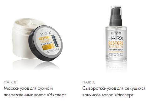 maski siviritki - Уход за волосами зимой