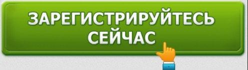 oriflame rega - Официальный Сайт компании Орифлэйм Россия для консультантов