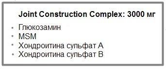 Восстанавливающий и укрепляющий комплекс