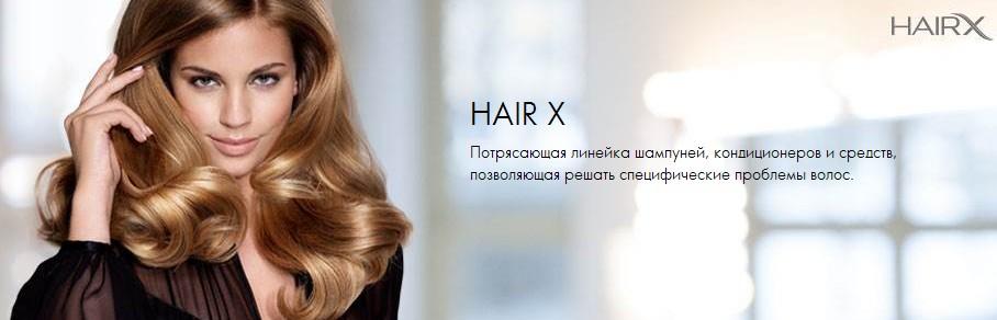 hairx - 10 бьюти-советов: Как провести праздники со стилем