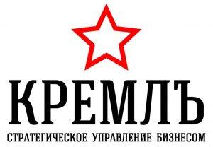 ООО «КРЕМЛЪ»