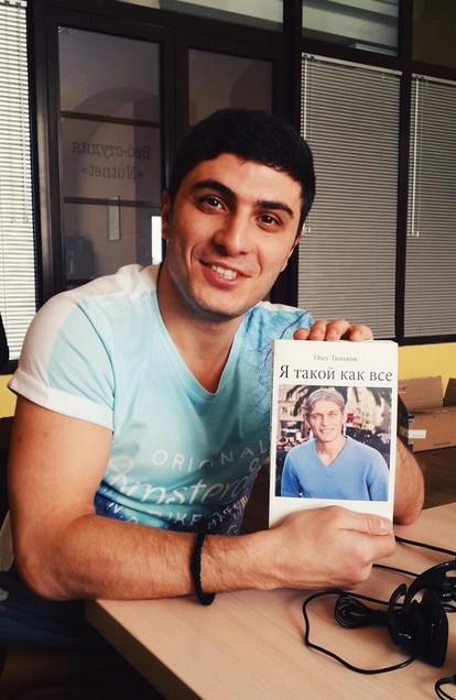 Александр Марабаев