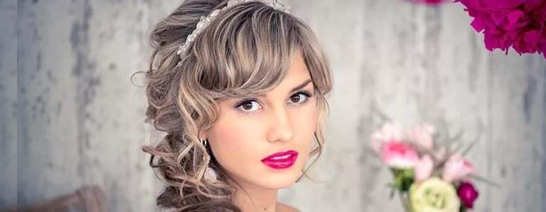 Vesenni Svadebny makiyazh - Модный свадебный весенний макияж