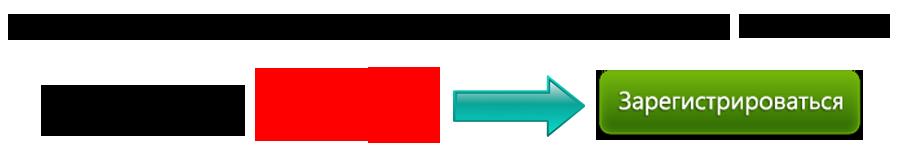 oriflame diskonts - Каталог 10 Орифлейм 2015 - 2016 - 2017 онлайн
