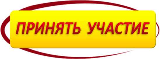 Prinyat Uchastie - Акция Орифлейм: Искусство наслаждаться жизнью