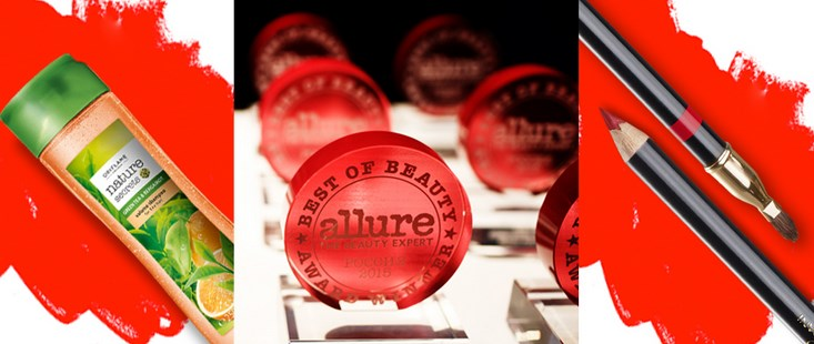 Allure Best of Beauty 2015