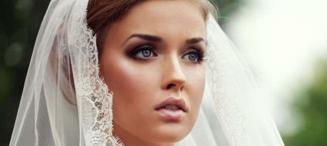 Obem fub uvelichit neveste - Как придать губам объем на свадьбу