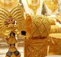 Купить Дубайское золото