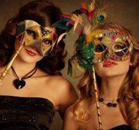 Как сделать маску на маскарад