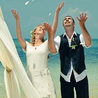Экзотическая свадьба: Как это бывает?