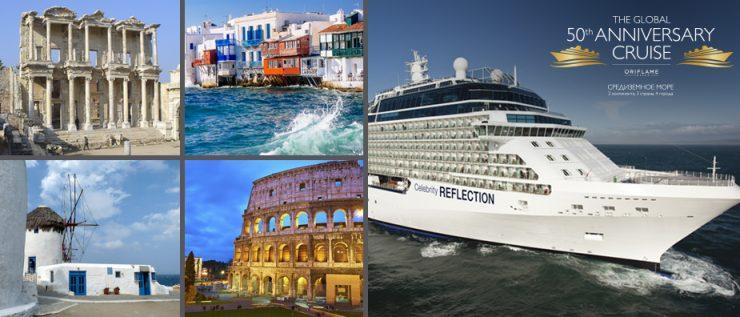 Cruise Oriflame 2016 e1462064928848 - Новые возможности бизнеса Орифлейм