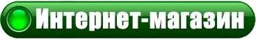 Internet magazin Oriflame ьфлшнфяр - Макияж для карих глаз - как сделать: варианты