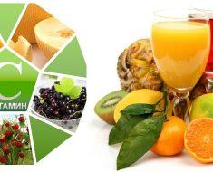 Витамин C - польза для организма
