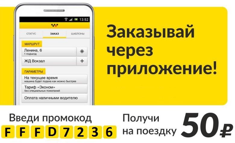 Bonus Taksi