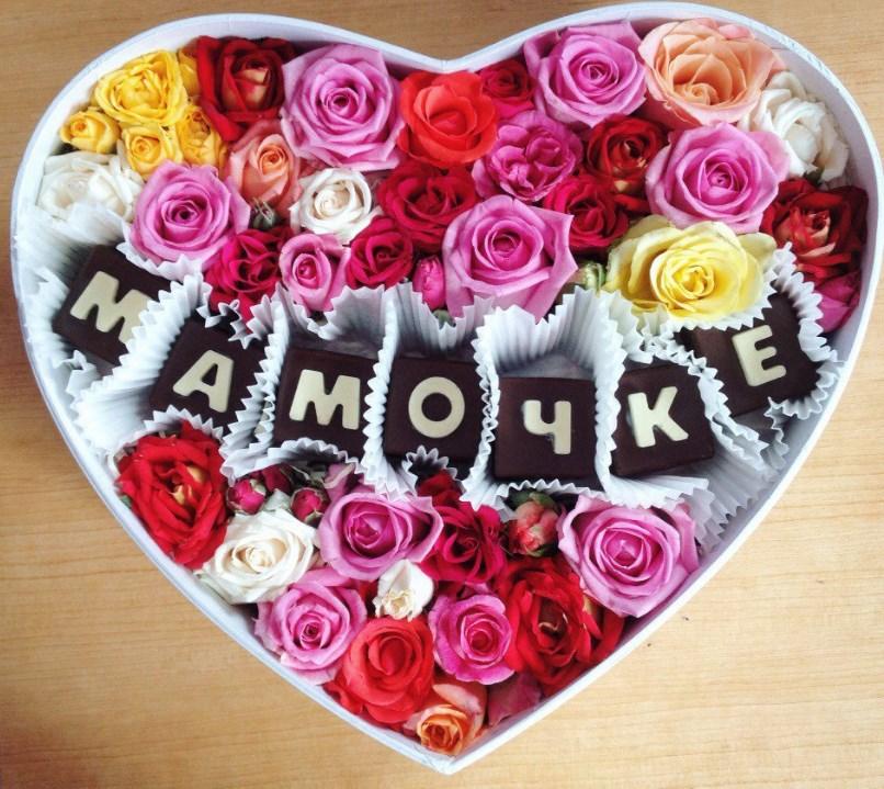 Flowers Box Balakovo Mamochke - Цветы Балаково: доставка цветов в Балаково