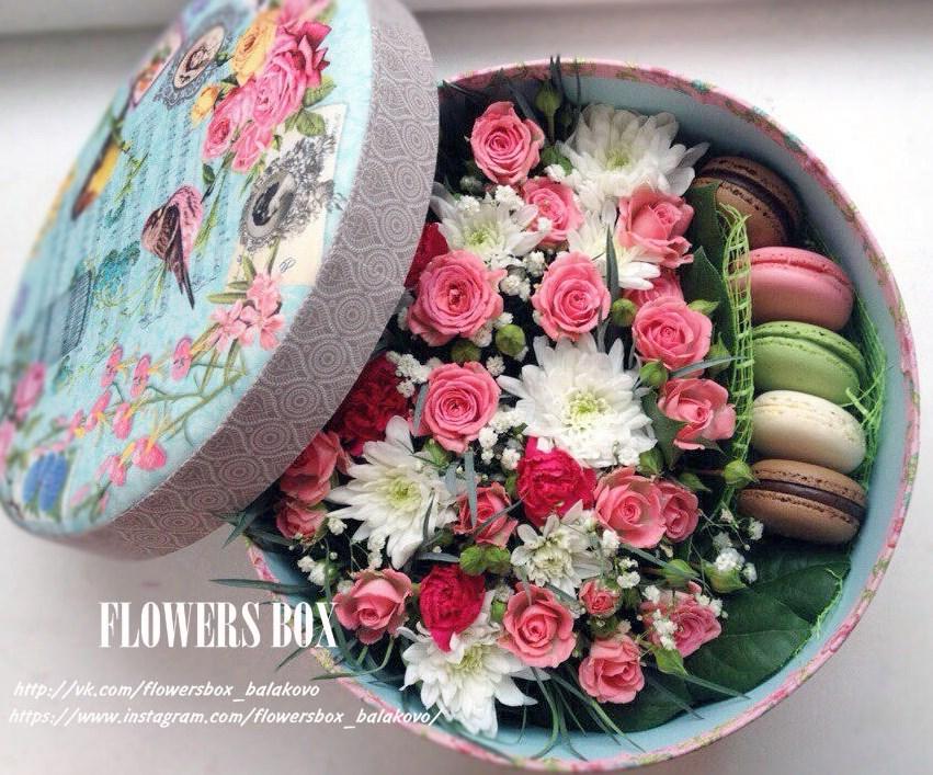 Flowers Box Balakovo - Цветы Балаково: доставка цветов в Балаково