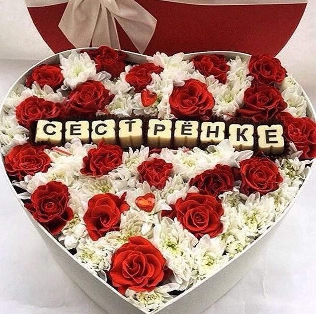 Kororbka Cvetov Balakovo dostavka - Цветы Балаково: доставка цветов в Балаково