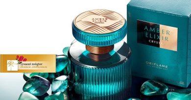 Парфюмерная вода Amber Elixir Crystal  — это особый подарок Орифлейм