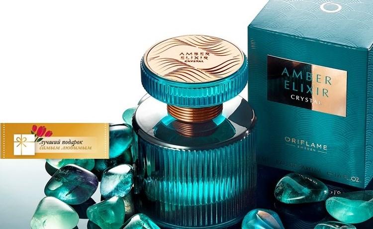 Parfume Oriflame Amber Elixir Crystal