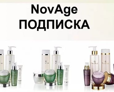 Подписка NovAge