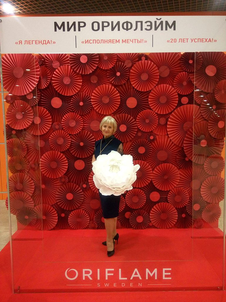 Valentina Harchenko Megaforum Oriflame 2016 - Карьера в Орифлейм - найди свое место