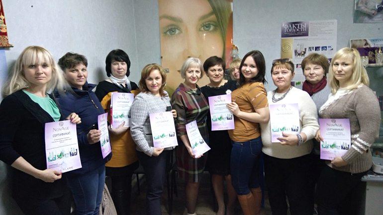 Valetina Harchenko Oriflame Balakovo - Карьера в Орифлейм - найди свое место