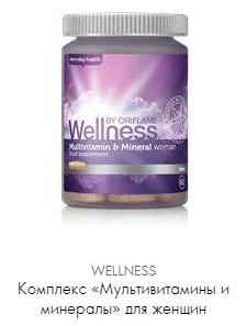 Vitamini minerali zhenshin - Витамины для волос - нужны ли человеку?