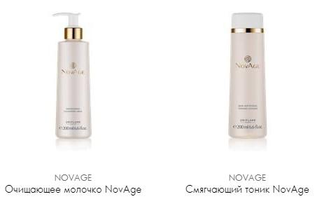 Novage Time Restore - Власть над временем: NovAge Time Restore