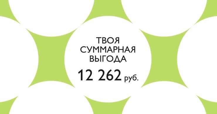 Vigoda - Стартовая Программа Орифлейм Россия