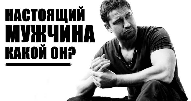 Muzhchini izmelchali - Мужчины измельчали - Почему?