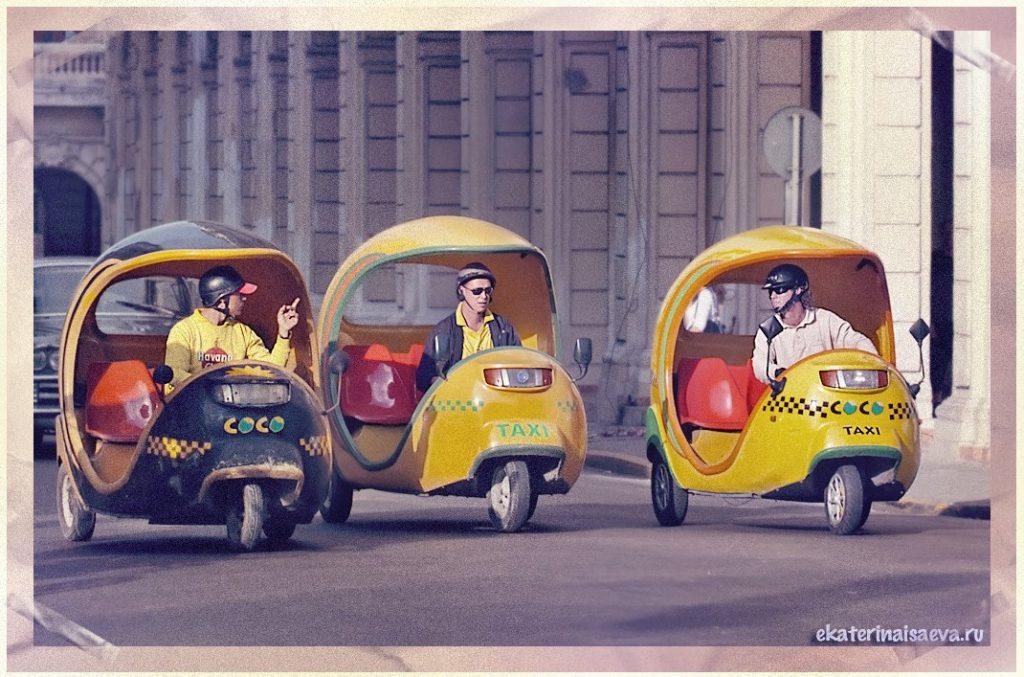 Kuba2 1024x677 - Отдых на Кубе