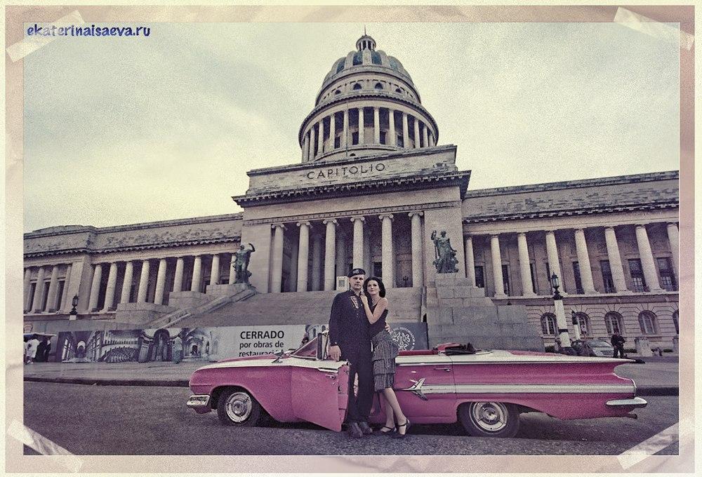 Kuba5 - Отдых на Кубе