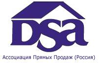 Орифлэйм Россия - участник Ассоциации Прямых Продаж