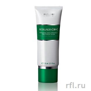 Ecollagen [3D+] Intensive Anti-Wrinkle Treatment Mask