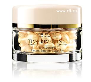 Time Reversing SkinGenist™ Instant Smooth Capsules Oriflame