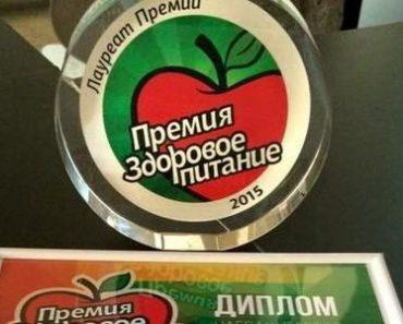 """Орифлейм - победитель """"Лучшая компания производитель БАДов"""""""